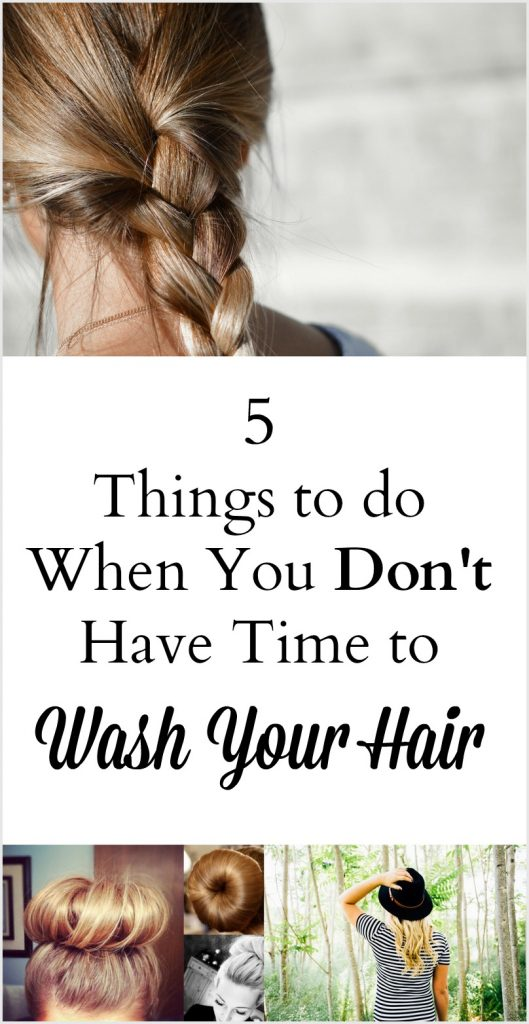 5 Solutions When You Don' t Have Time to Wash Your Hair