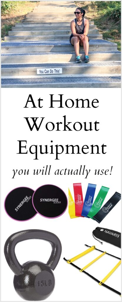 at-home workout equipment